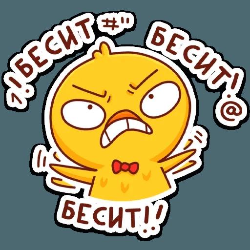 Цыпа - Sticker 12