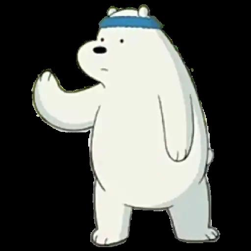 Bear - Sticker 6