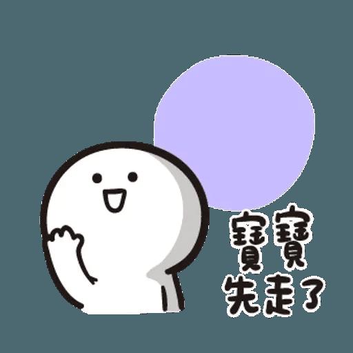 寶寶不說 - Sticker 21