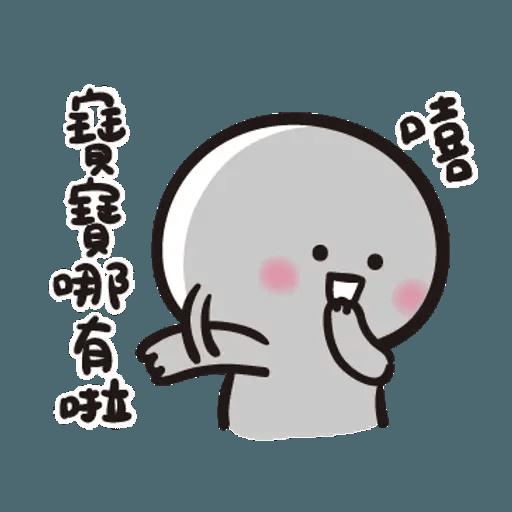 寶寶不說 - Sticker 9