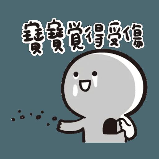 寶寶不說 - Sticker 22