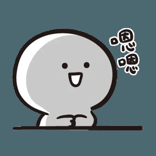 寶寶不說 - Sticker 18