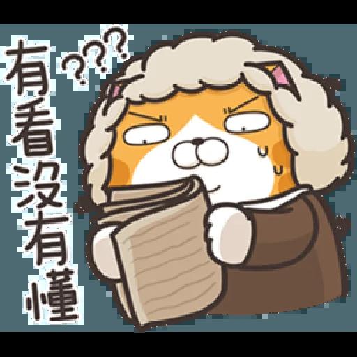 白爛貓18-1 - Sticker 5