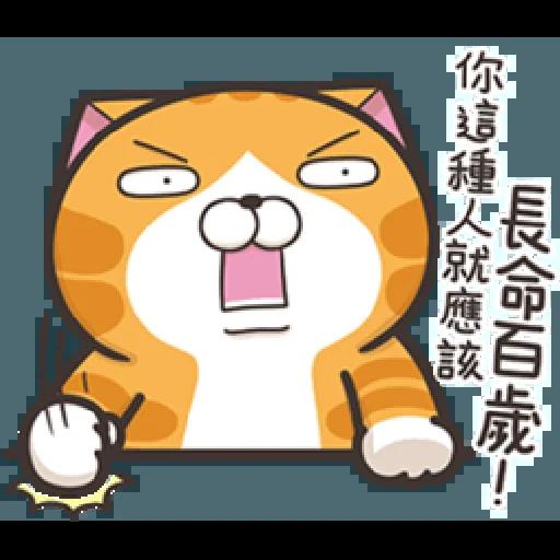 白爛貓18-1 - Sticker 7