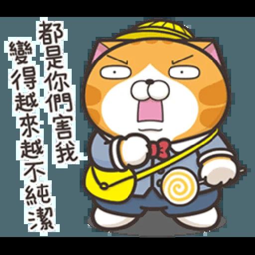 白爛貓18-1 - Sticker 3