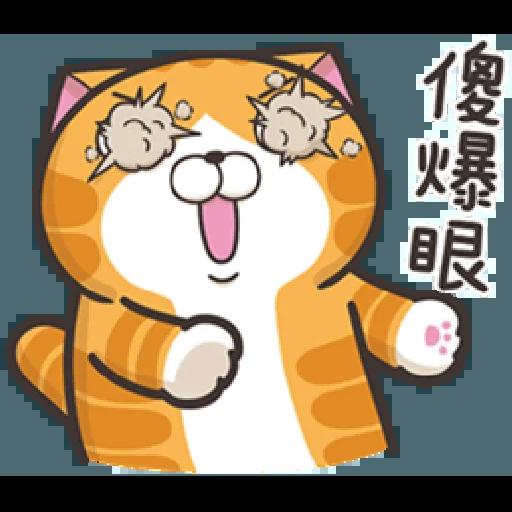 白爛貓18-1 - Sticker 2