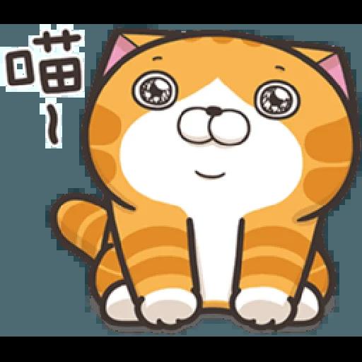 白爛貓18-1 - Sticker 18