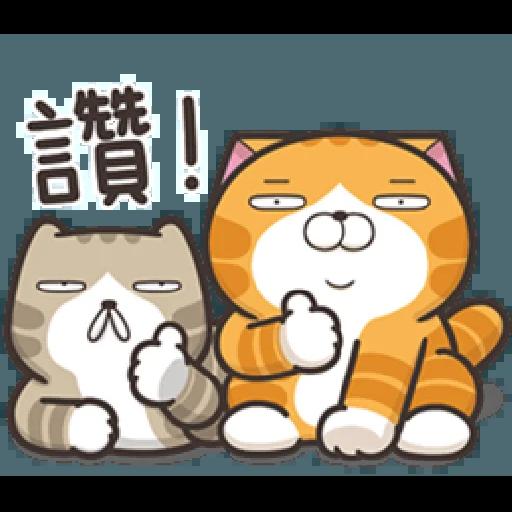 白爛貓18-1 - Sticker 6