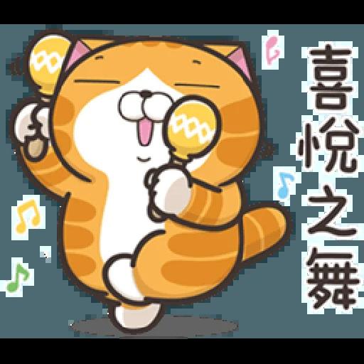 白爛貓18-1 - Sticker 16