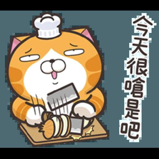 白爛貓18-1 - Sticker 13