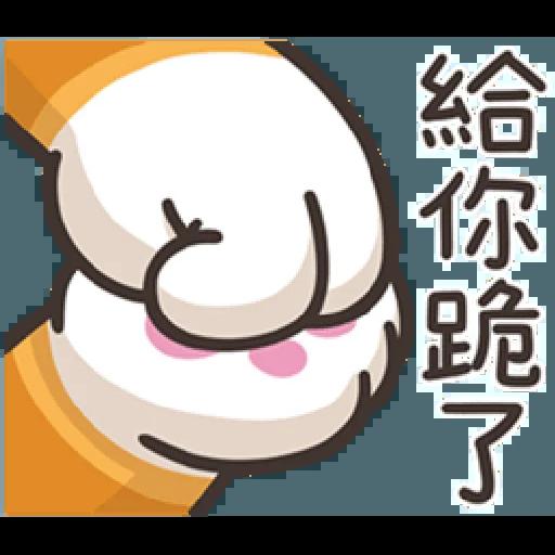 白爛貓18-1 - Sticker 19