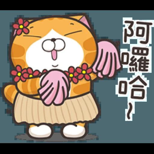 白爛貓18-1 - Sticker 1