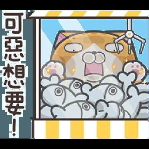 白爛貓18-1 - Sticker 17