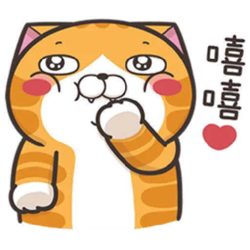白爛貓18-1 - Sticker 11