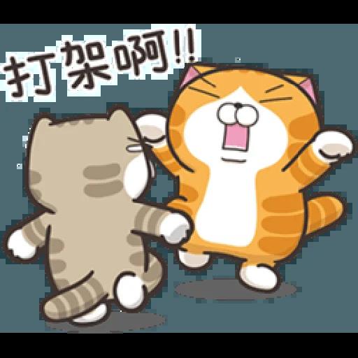 白爛貓18-1 - Sticker 14