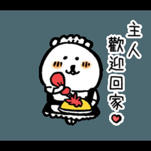 自我吐槽的白熊 亂來填充包8 (甜蜜3) - Sticker 3