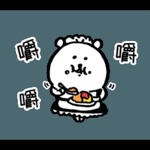 自我吐槽的白熊 亂來填充包8 (甜蜜3) - Sticker 4