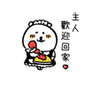 自我吐槽的白熊 亂來填充包8 (甜蜜3) - Tray Sticker