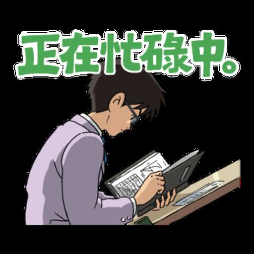 吉卜力大集合 - Sticker 19