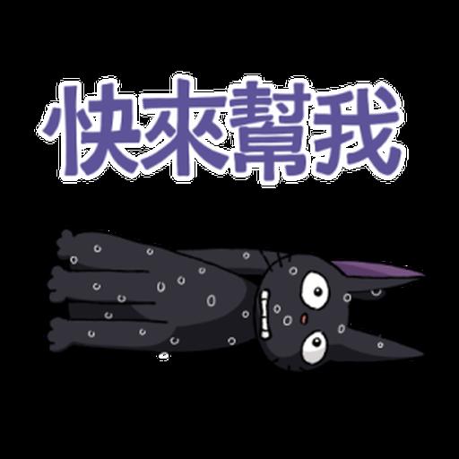 吉卜力大集合 - Sticker 30