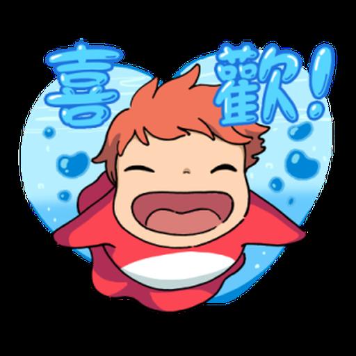吉卜力大集合 - Sticker 28