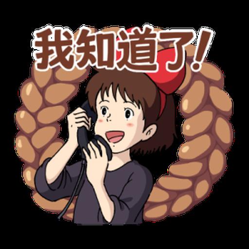 吉卜力大集合 - Sticker 29