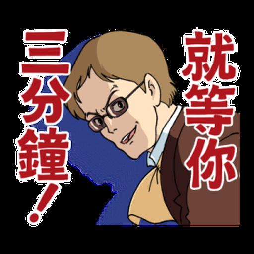 吉卜力大集合 - Sticker 21