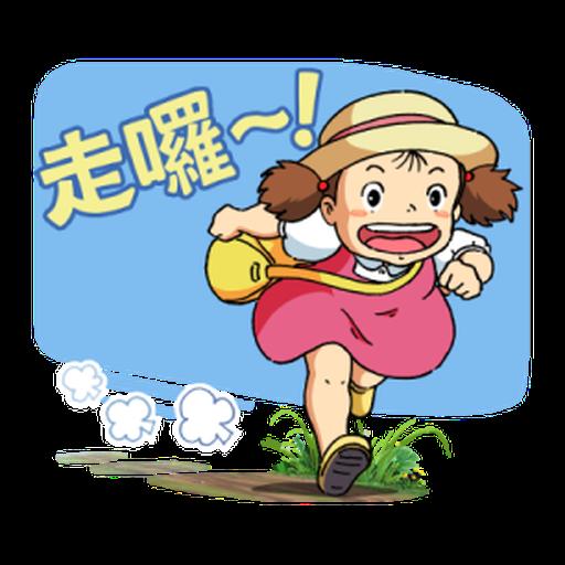 吉卜力大集合 - Sticker 26