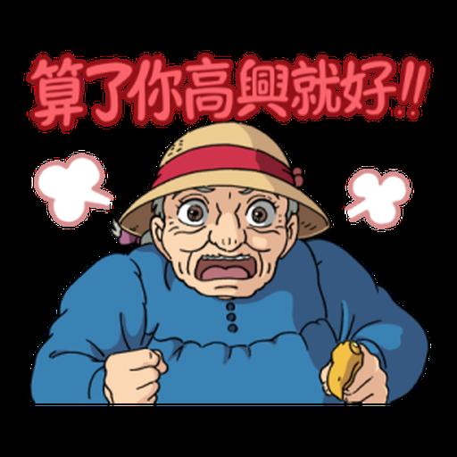 吉卜力大集合 - Sticker 9