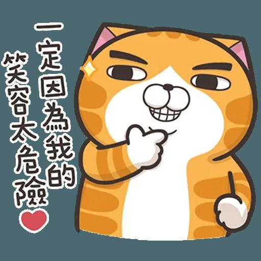 lanlancat11 - Sticker 22
