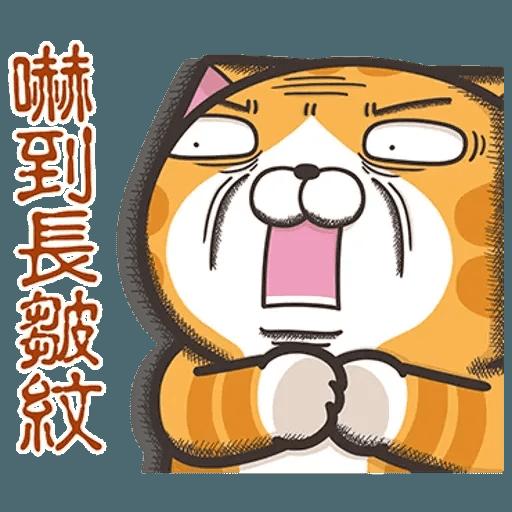 lanlancat11 - Sticker 9