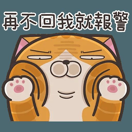 lanlancat11 - Sticker 27