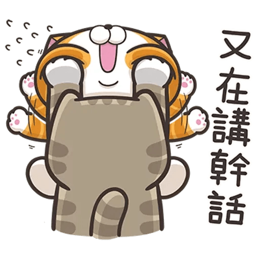lanlancat11 - Sticker 15