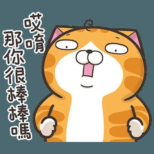 lanlancat11 - Sticker 23