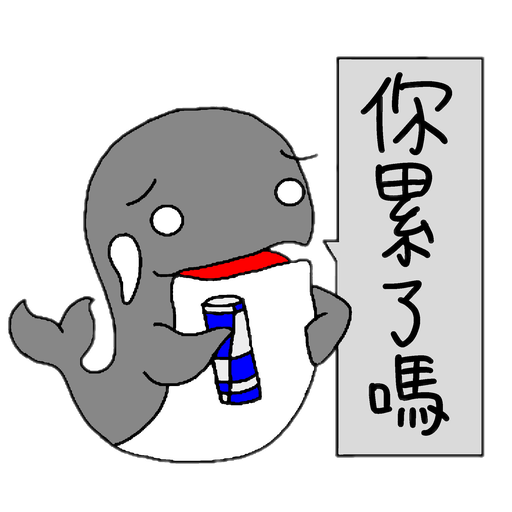 This is a whale - Sticker 14