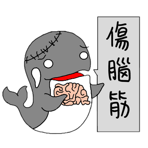 This is a whale - Sticker 11