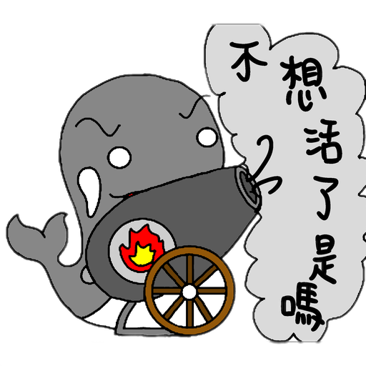 This is a whale - Sticker 23