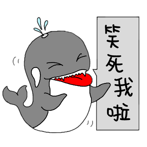 This is a whale - Sticker 3