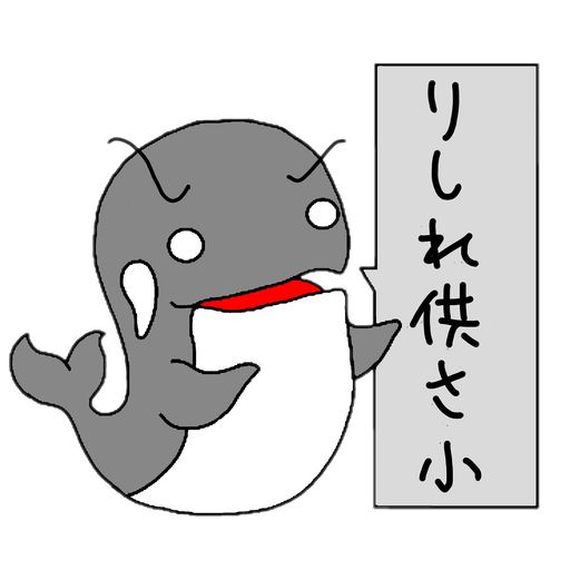 This is a whale - Sticker 20