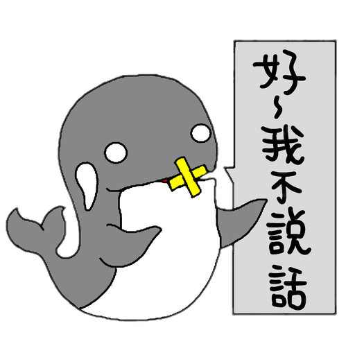 This is a whale - Sticker 4