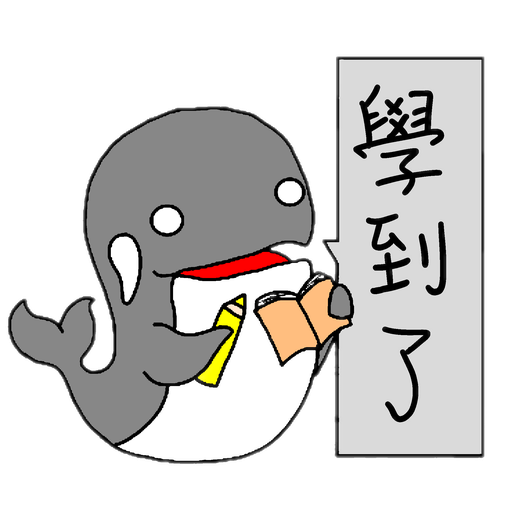 This is a whale - Sticker 22