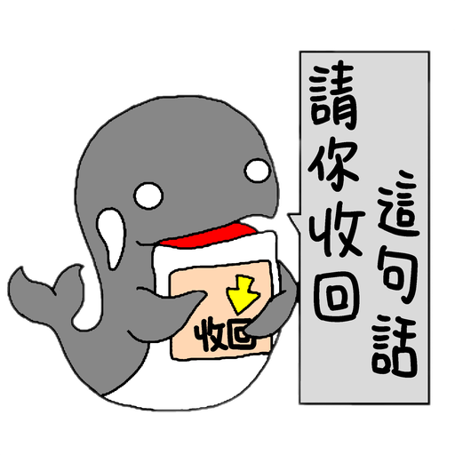 This is a whale - Sticker 7