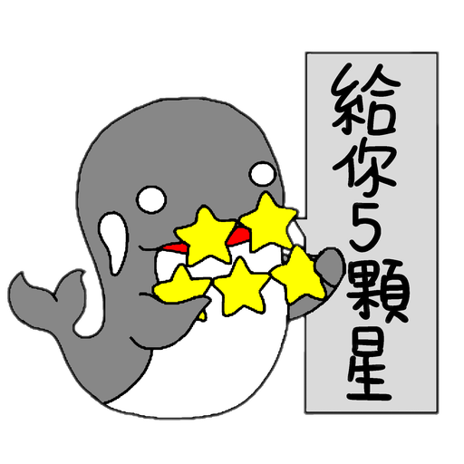 This is a whale - Sticker 5