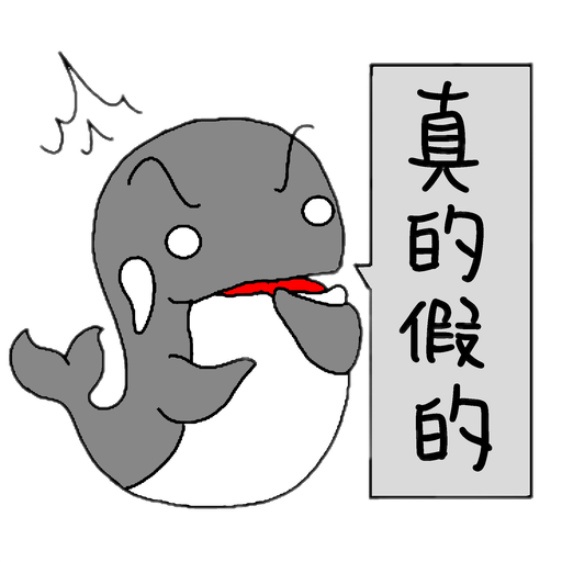 This is a whale - Sticker 6