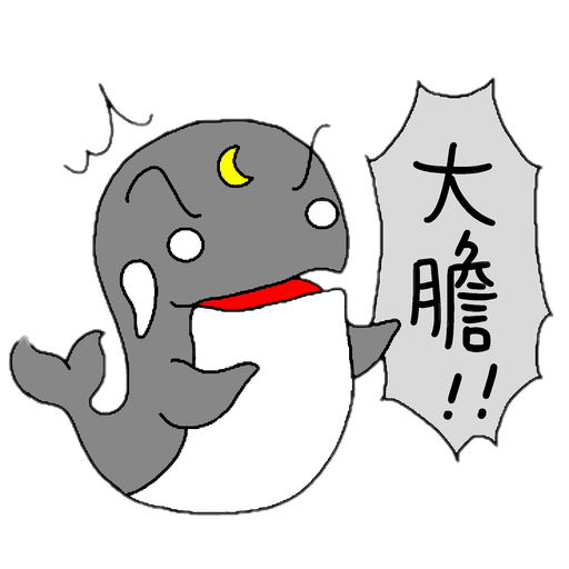This is a whale - Sticker 1