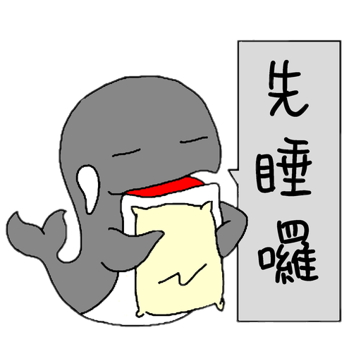 This is a whale - Sticker 27
