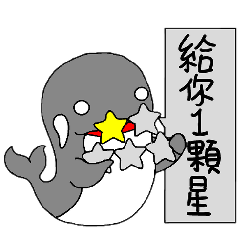 This is a whale - Sticker 21