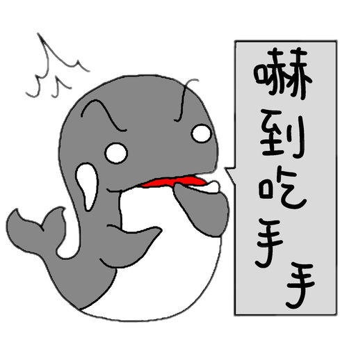 This is a whale - Sticker 16