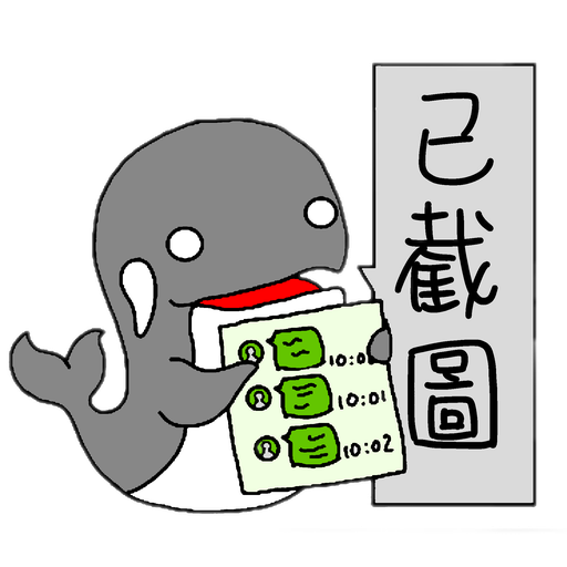 This is a whale - Sticker 17