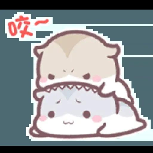 兩隻小可愛的快樂日常2 - Sticker 8